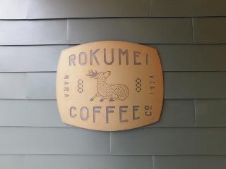 ロクメイ珈琲 Rokumei coffee