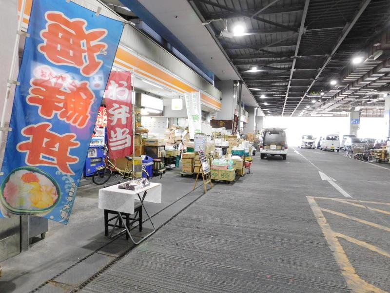 大阪市中央卸売り市場からおいしい食材を